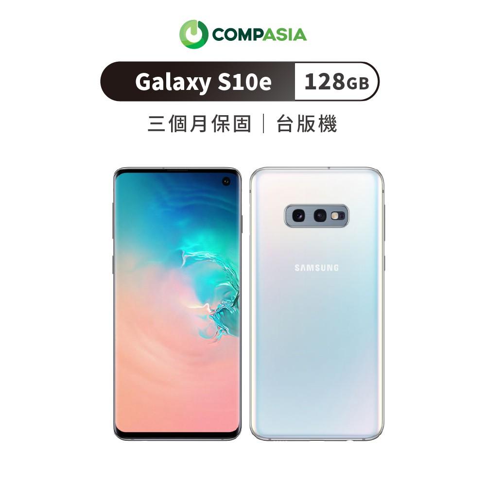 Samsung Galaxy S10e 128GB 【福利機】三個月保固專區