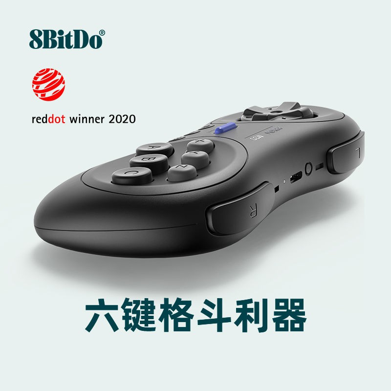 8BitDo八位堂M30藍牙版手柄無線WPC電腦任天堂NS Switch Lite游戲