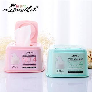 🌟美人工匠🌟拉美拉 盒裝抽取式化妝棉 250抽 可卸妝卸甲潔面
