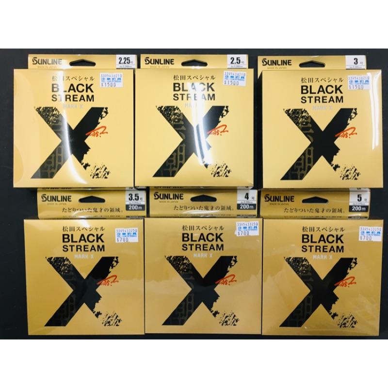 =佳樂釣具=20年新款松田 SUNLINE BLACK MARK X 黑鯛 尼龍母缐 半浮水線 母線 沿岸 黑格 磯釣線