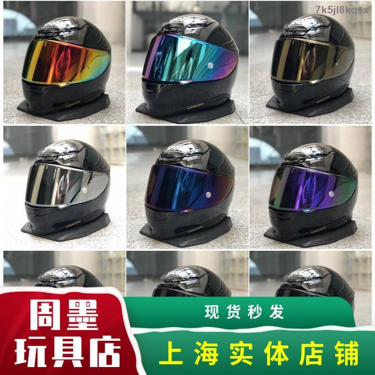 『免運』✵SHOEI頭盔Z7 X14黑茶片電鍍金鍍藍紅紫綠幻彩鏡片