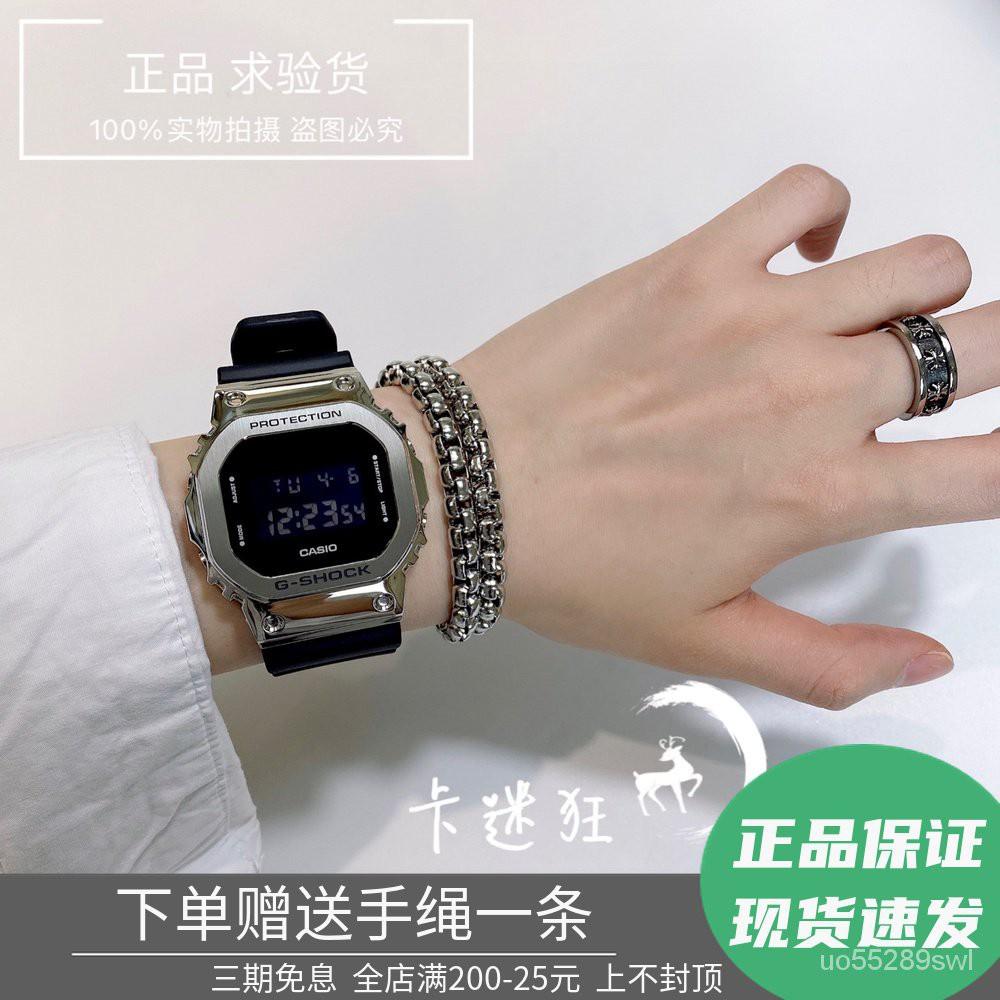 正品卡西歐金屬小方塊G-SHOCK復古運動手錶GM-5600-1/B/S5600PG-4 Ic8T