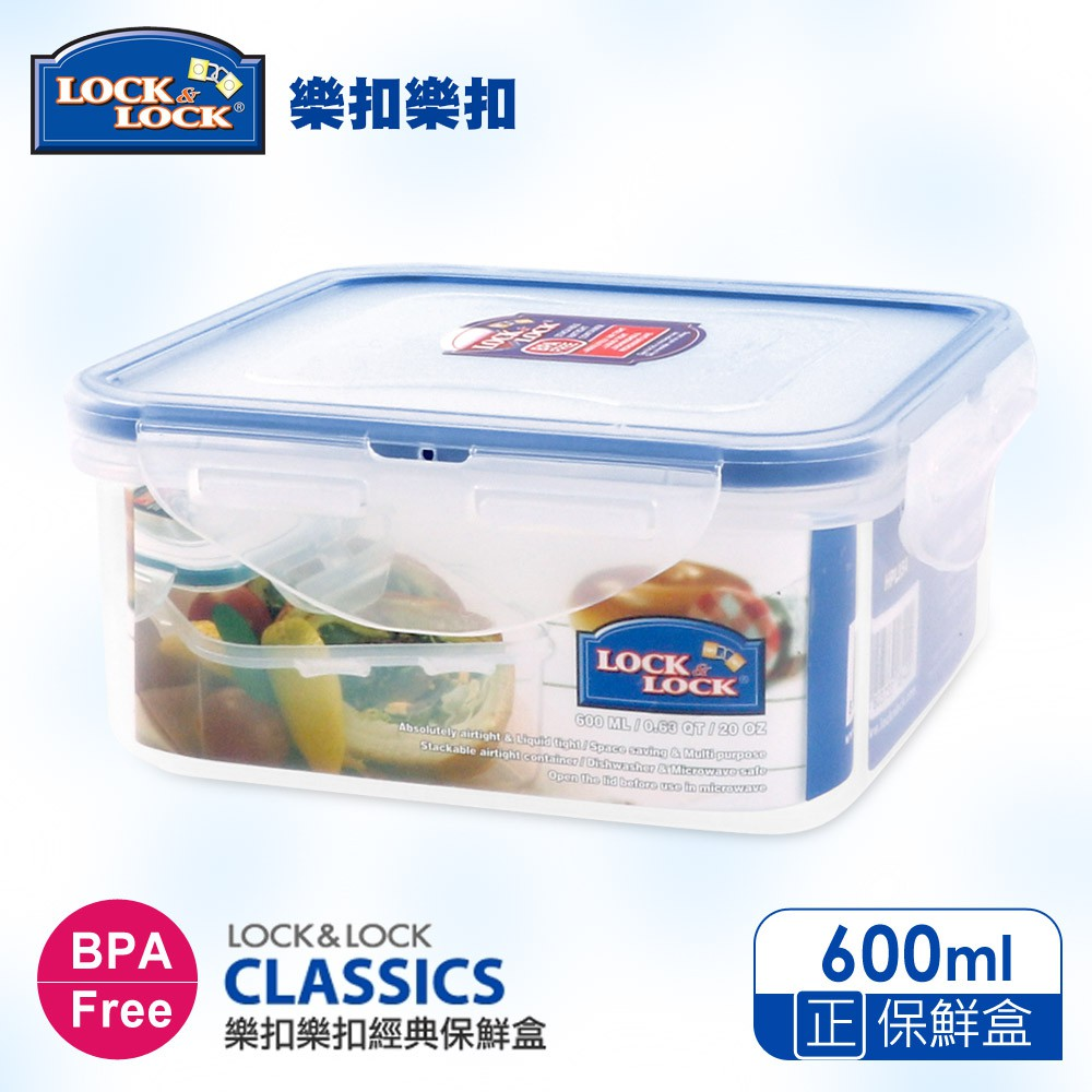 Classics 4l Locklock Food Container Hpl808h 12l