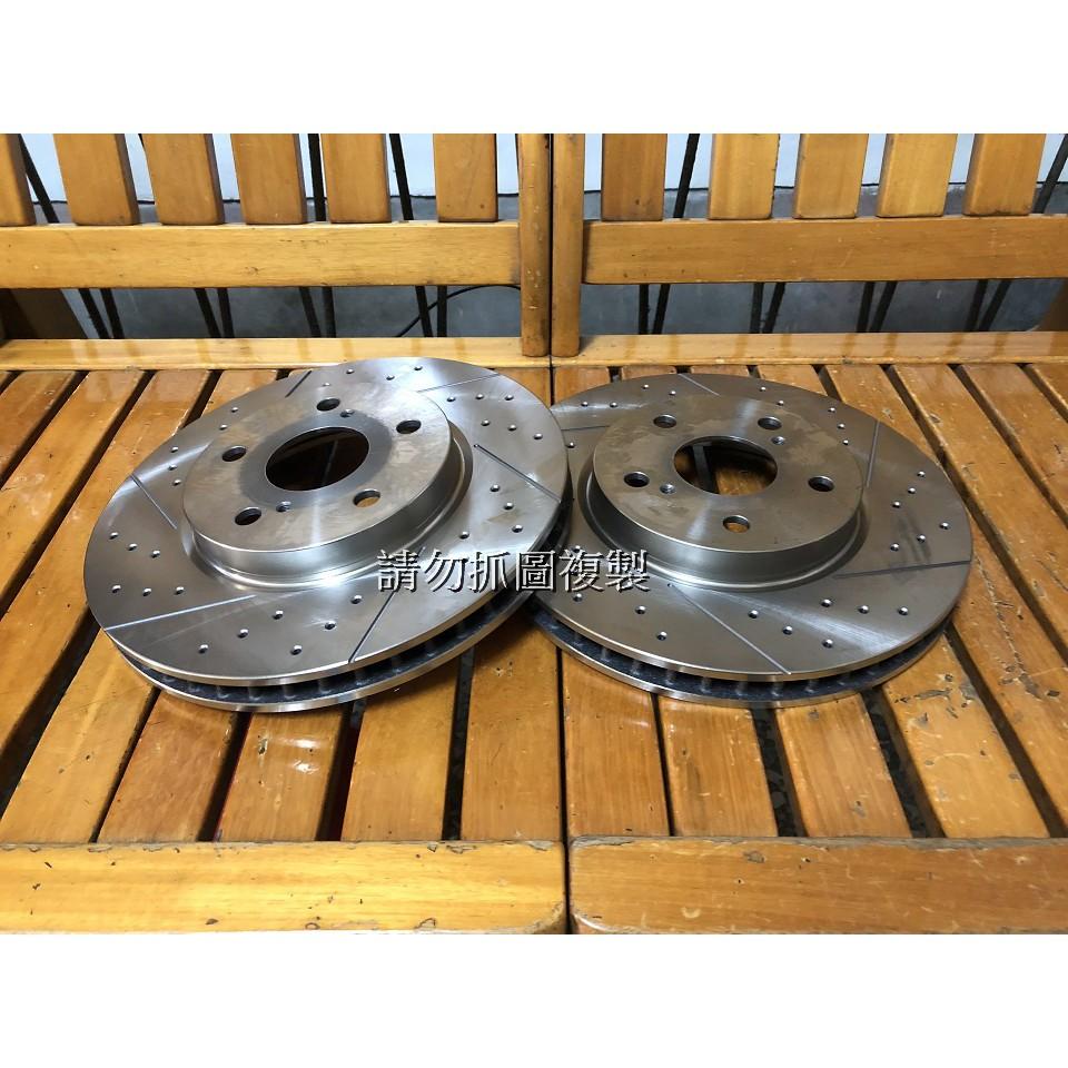 LEXUS ES200 ES250 ES300H ES350 12-15 全新 畫線打洞 前輪 碟盤 煞車盤