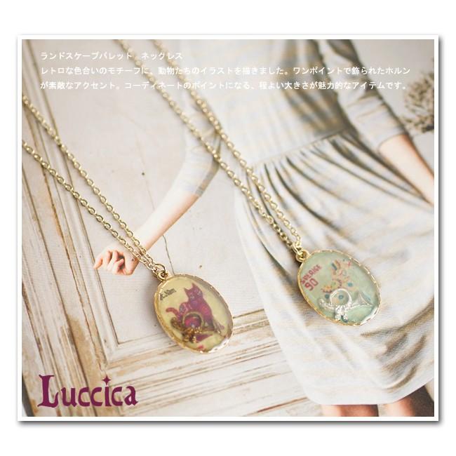 〔apm outlet〕日本Luccica 溫柔彩繪白馬與貓咪項鍊