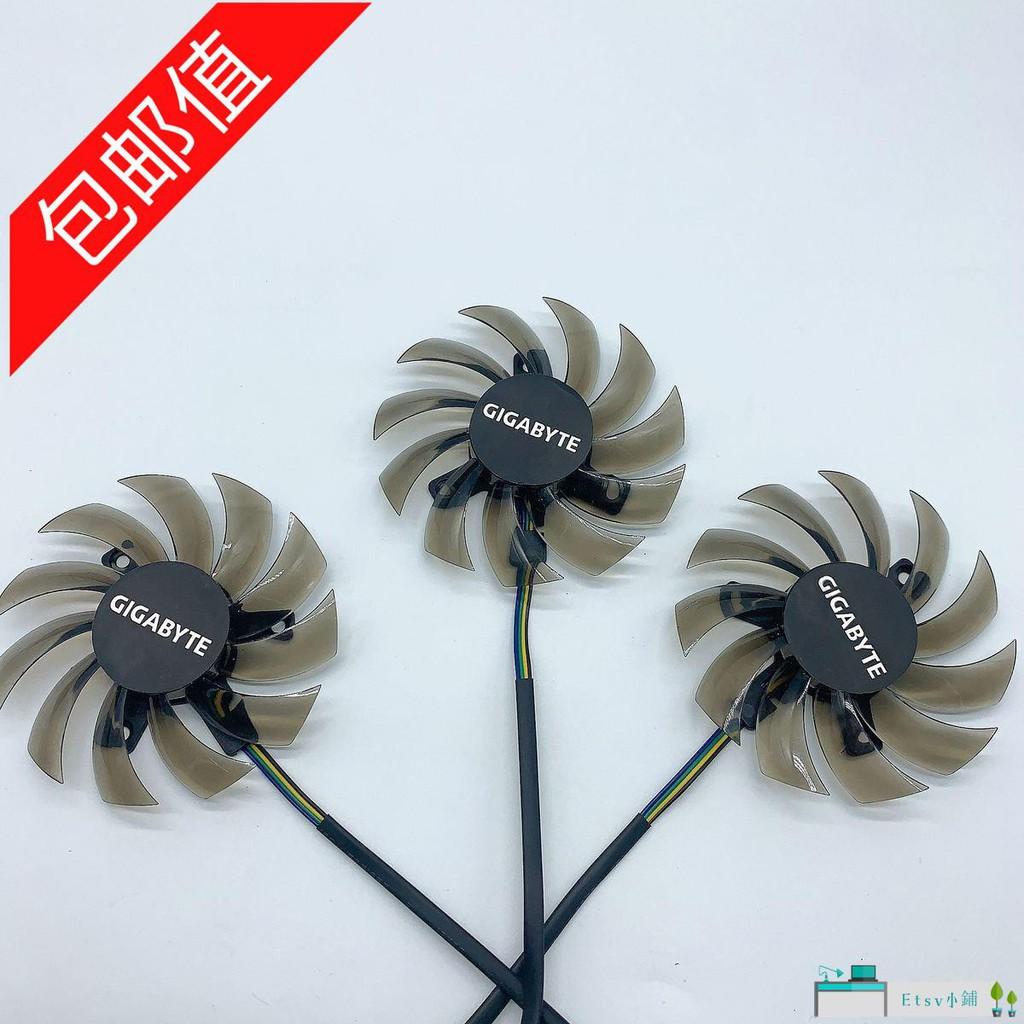 【熱銷推薦】Gigabyte技嘉GTX780 GTX770 GTX760 GTX680顯卡3風扇 包郵三風扇
