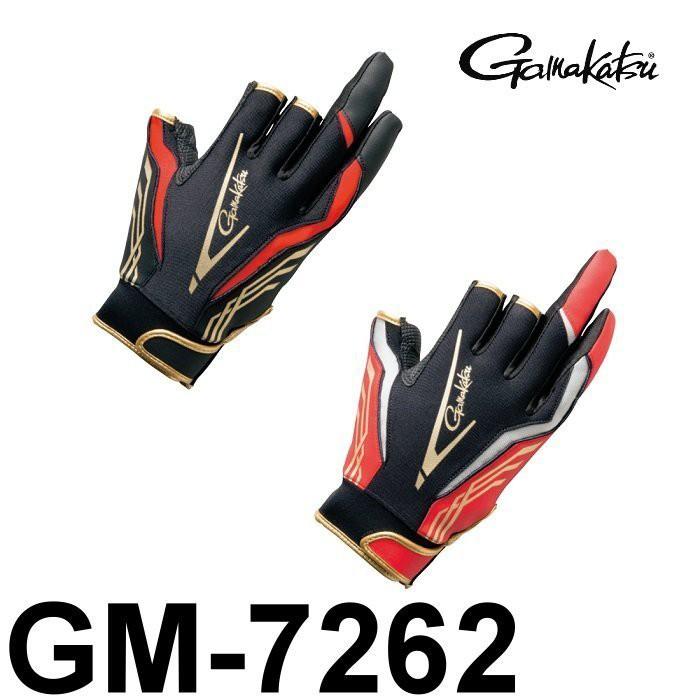 【超群釣具】零碼出清 Gamakatsu GM-7262 手套 三指手套 磯釣手套 釣魚手套 露三指 磯釣 GAMA