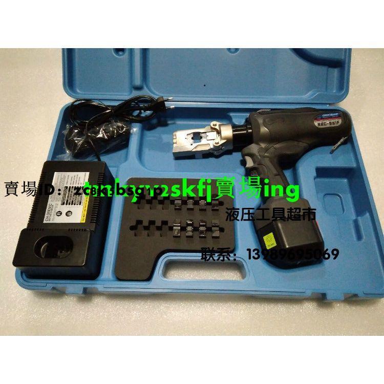 發票日本進口IZUMI充電液壓鉗REC-651F電動液壓壓接鉗10-185平方1