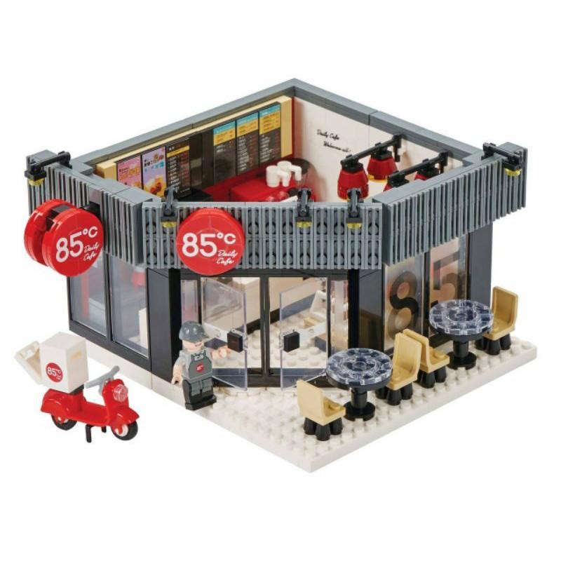 85度C 85°C 玩具積木組 積木 樂高 場景 積木場景 限量版 限量 整組