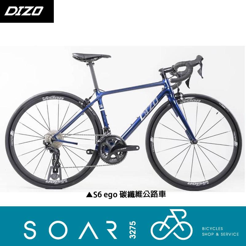 【SOAR3275】西進武嶺單車店/Dizo S6 EGO 全碳纖維公路成車/輕量碳纖維公路車/反叛藍