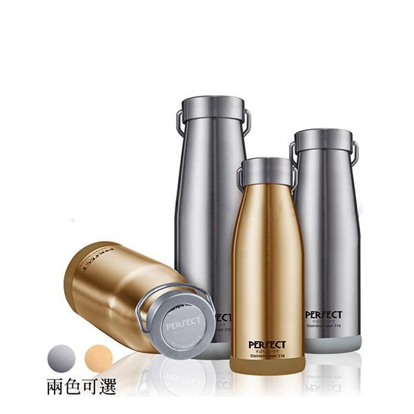 316 不鏽鋼真空 日式真空保溫瓶 保溫杯 不銹鋼保溫 2色任選