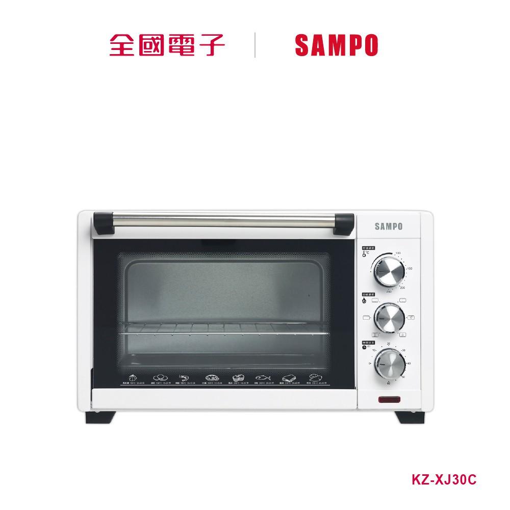 聲寶30L雙層玻璃旋風烤箱 KZ-XJ30C 【全國電子】