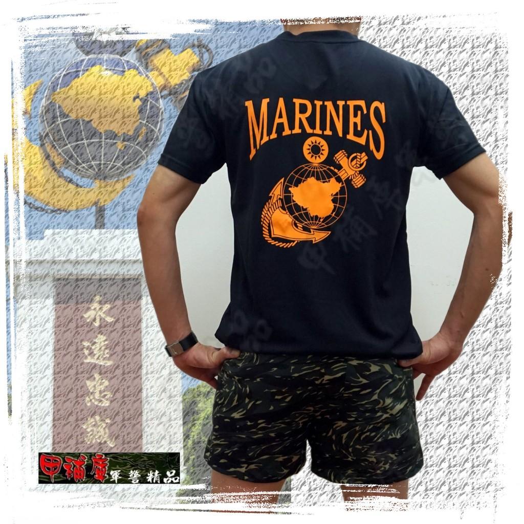 《乙補庫》~中華民國海軍陸戰隊MARINES黑色透氣排汗T恤~海陸超涼爽透氣涼衫