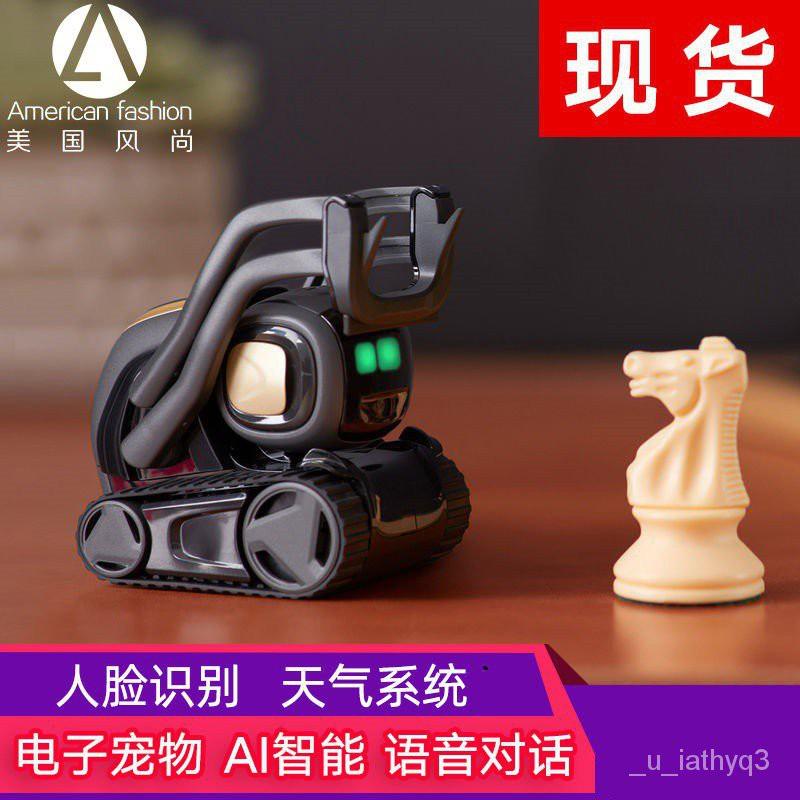 【熱銷】美國現貨Anki Vector智能機器人AI電子寵物cozmo瓦力二代對話玩具 lnXM