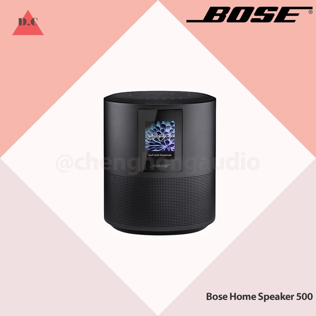 Bose Home Speaker 500 電視音響系統 家庭劇院 聲霸 藍芽揚聲器 喇叭 可議價