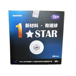 桌球孤鷹~乒乓球 729一星有縫球 40+abs材質~(白色100顆)~精品一星禮盒裝~新貨到