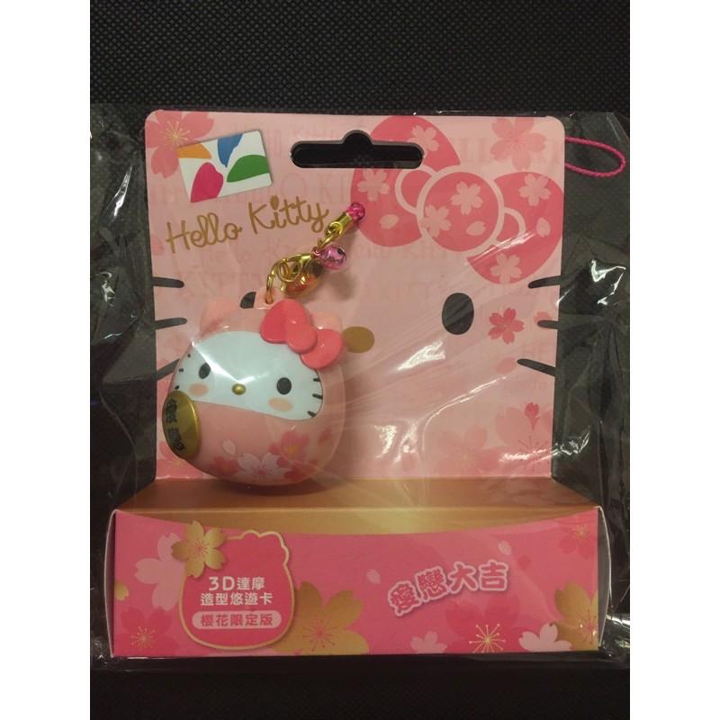 《全新未拆》kitty達摩3D造型悠遊卡-櫻花限定版