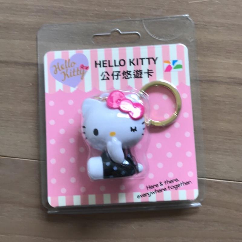 Kitty造型悠遊卡🌟現貨 🔥絕版☀️Hello Kitty公仔造型悠遊卡、絨毛造型悠遊卡、貓纜造型悠遊卡