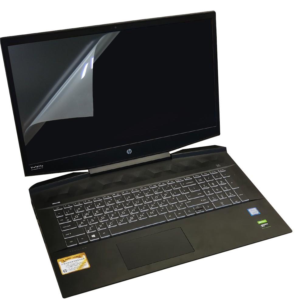 【Ezstick】HP Gaming 17-cd 17-cd0013TX 靜電式筆電LCD液晶 螢幕貼