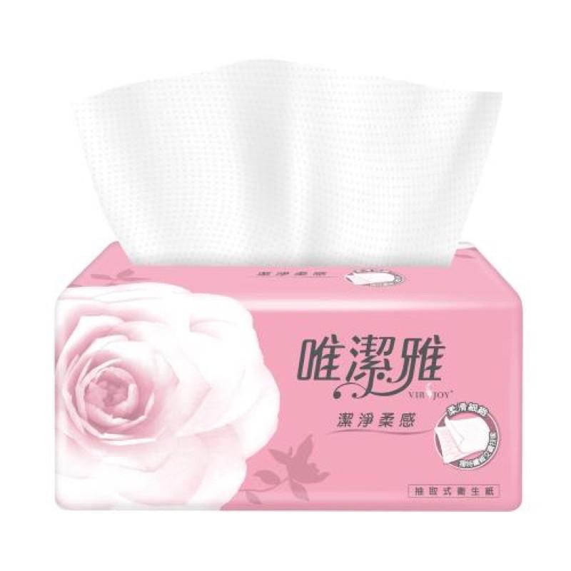 湊免運-唯潔雅潔淨柔感抽取式衛生紙 100抽 抽取式衛生紙 優質抽取式衛生紙