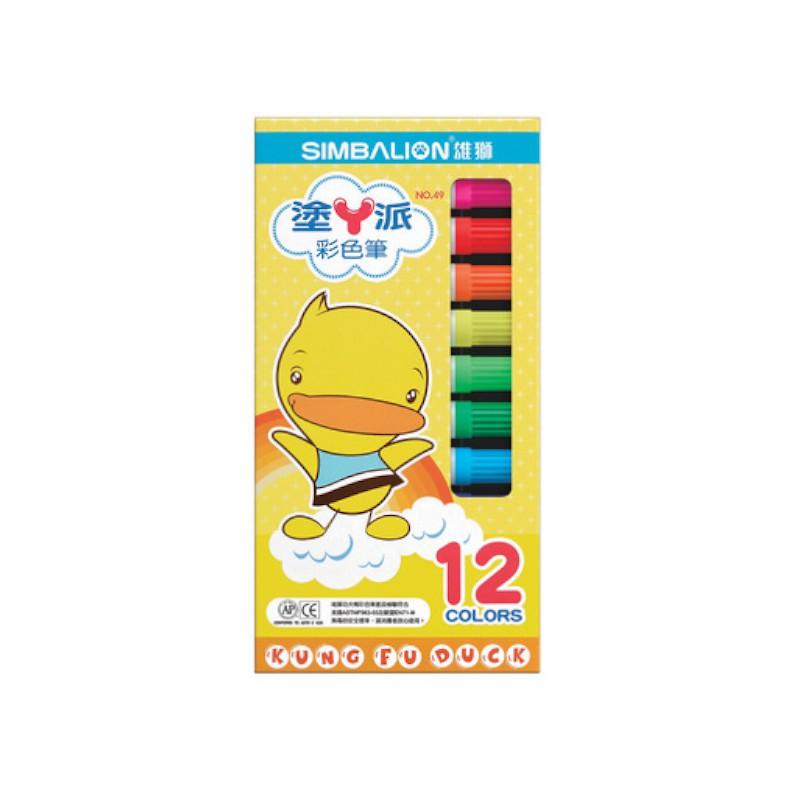 雄獅 12色彩色筆NO.39