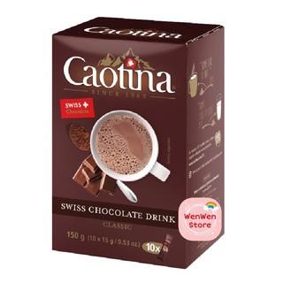 可提娜Caotina瑞士巧克力粉15gx10入 彰化縣
