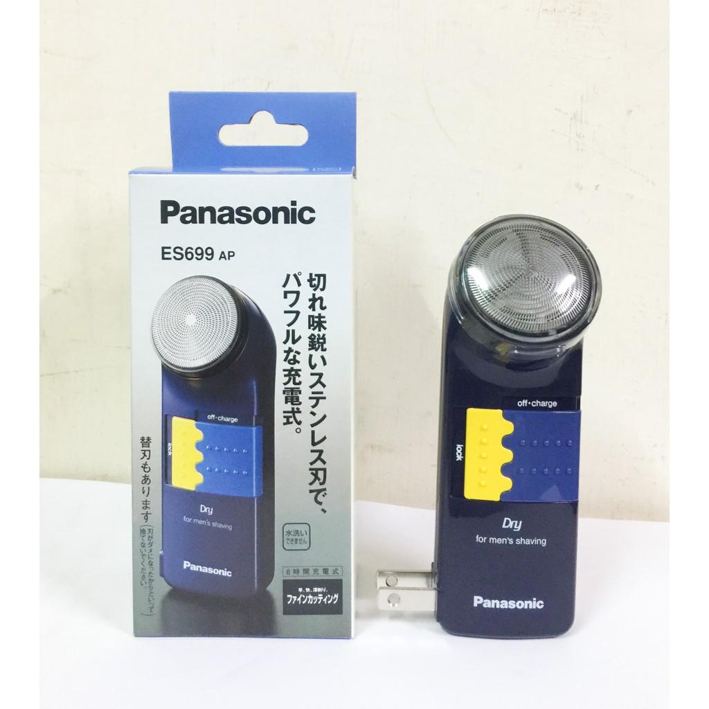 Panasonic Es Rt26 Shaver Lc20 Lamdash Three Blade Razor Electric Rechargeable Portable Compact