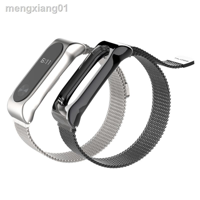 老莫優選會💋💋💋 🌱小米手環帶🌱 適用小米手環2腕帶替換帶二代運動金屬不銹鋼小米手環帶真皮表帶二手環牛皮防水米