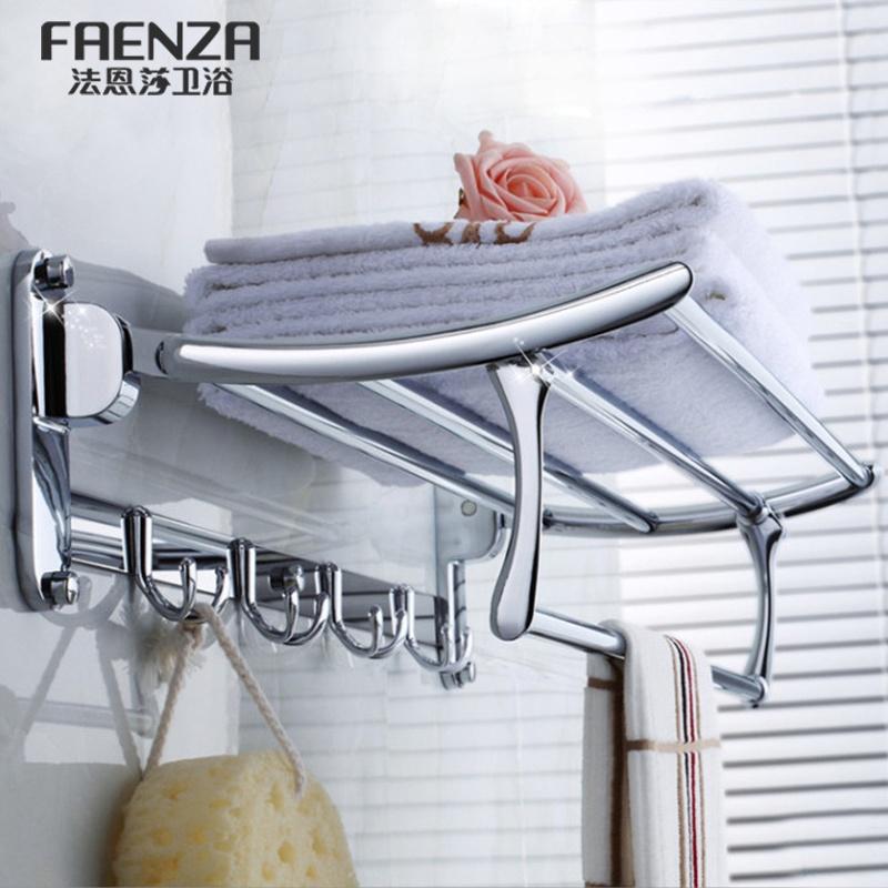 浴室掛架 新款爆賣 法恩莎免打孔摺疊毛巾架不銹鋼304浴巾架衛生間置物架廁所壁掛架-sy