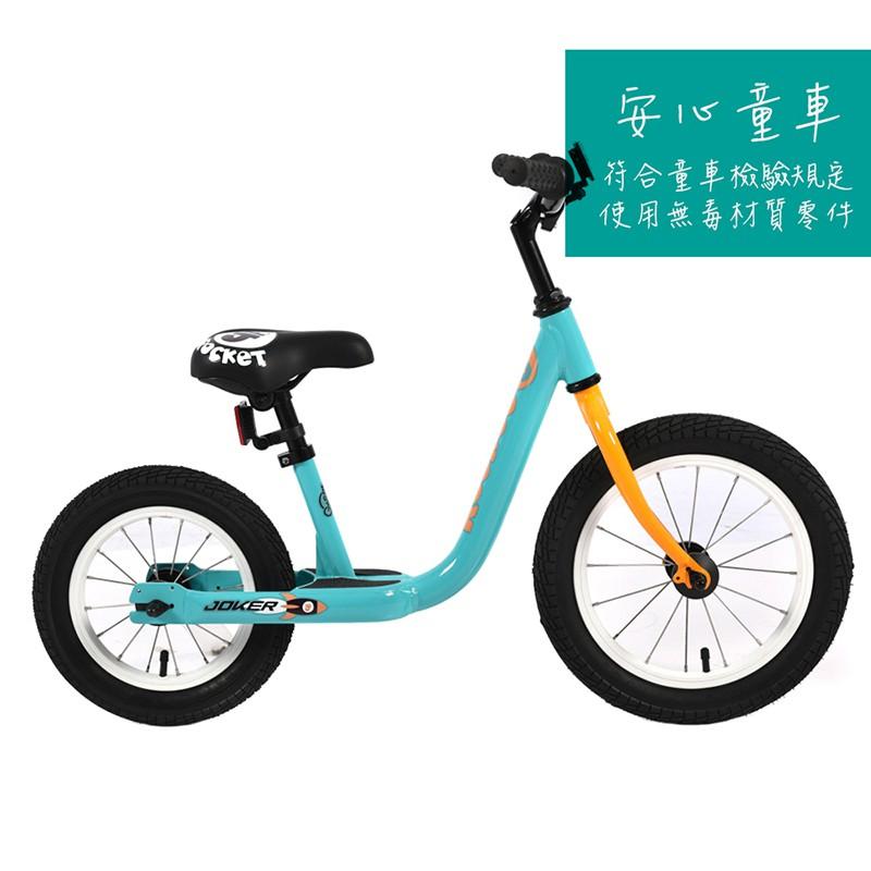 【傑克牌自行車】14吋x12吋 安心童車-火箭鋁合金滑步車