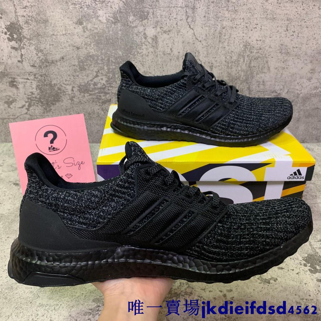 Adidas Ultra Boost 4.0 Triple Black 黑魂 全黑 馬牌 男女 BB61716