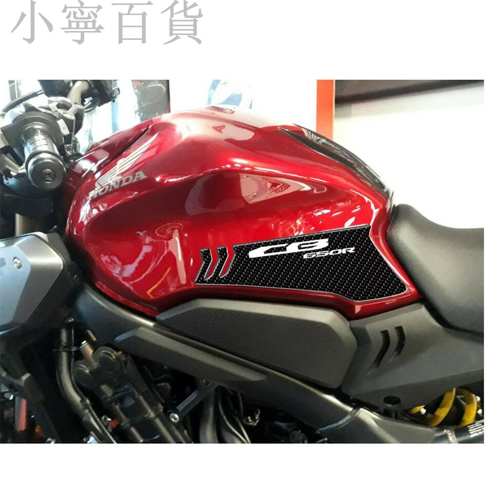 台灣7795本田  CBR650R CB650R 油箱貼 魚骨貼 兩側 油箱蓋貼