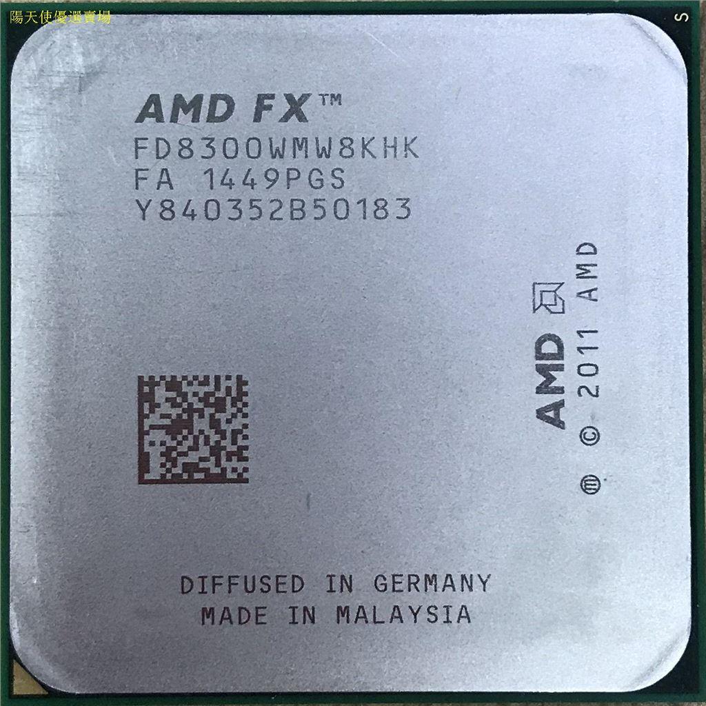 【CPU半價中】正品永久保固AMD FX 8100 8120 8300 8320 8350八核cpu AM3+推土機