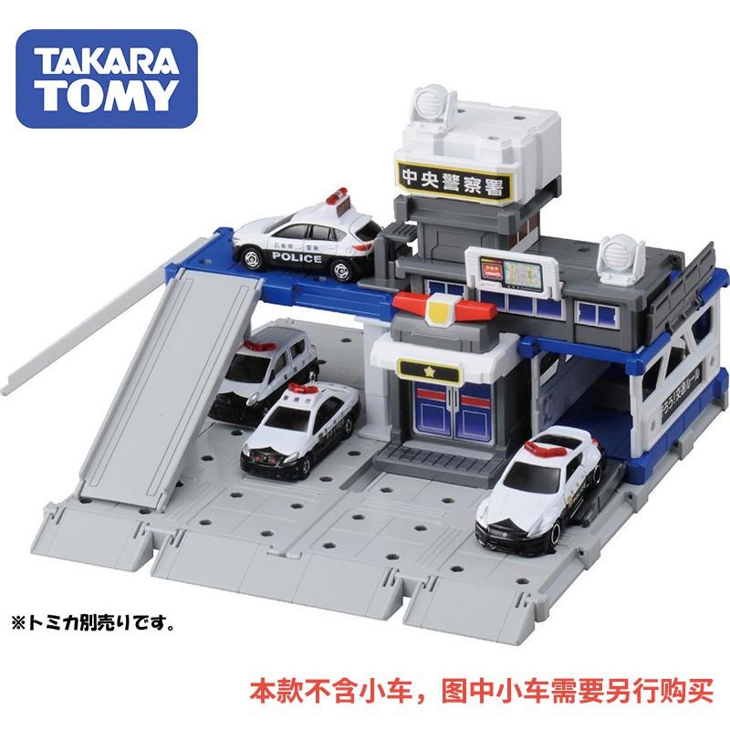 ✌▨日本Tomica多美卡城市場景警察署 小汽車背景建筑警察局仿真玩具