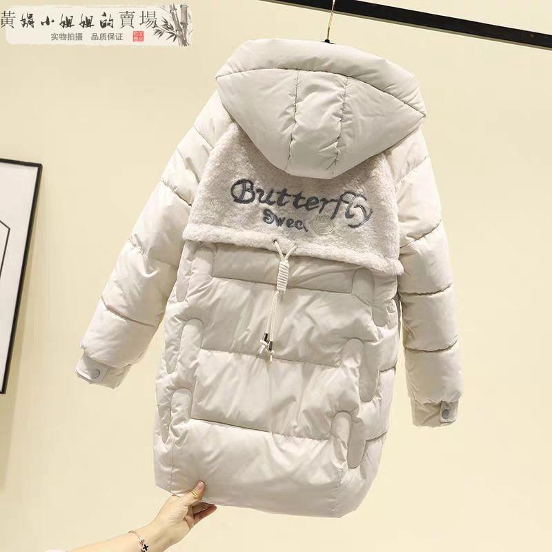 连帽字母刺绣拼接羊羔毛面包服棉衣外套2020冬季新款小个子棉服女