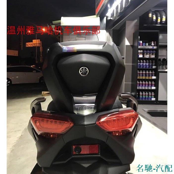 ❅熱銷款❅進口YAMAHA雅馬哈X MAX300 XMAX300 改裝靠背 運動型靠背 後架/名馳-汽配