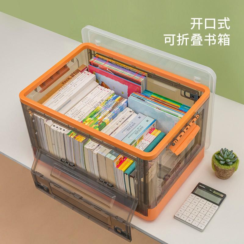 【wyq】側開式折疊收納箱零食玩具家用儲物整理箱子帶輪子備箱收納箱