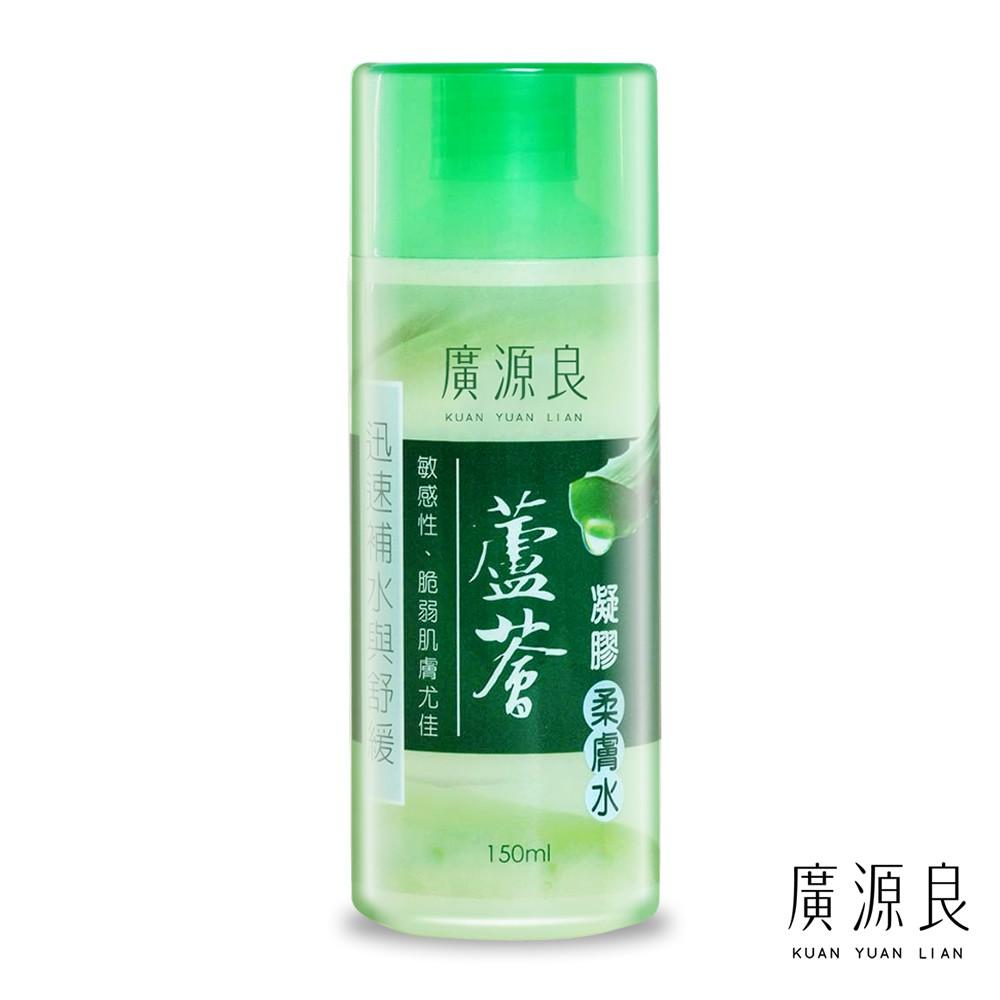 【廣源良】蘆薈凝膠柔膚水150ml