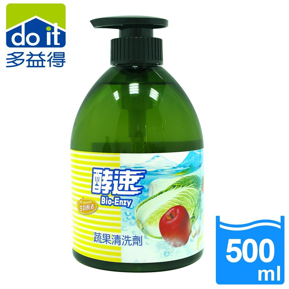 多益得蔬果清洗劑500ml