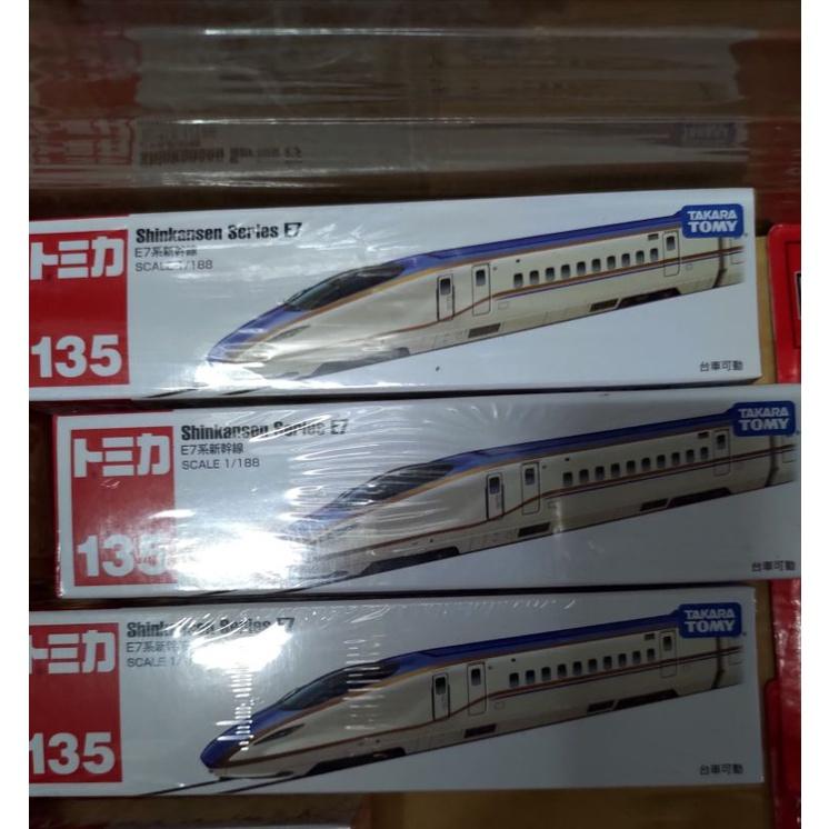 Takara tomy TOMICA 多美 NO.135 E7系新幹線,長版,稀有絕版值得收藏,玩具 合金車