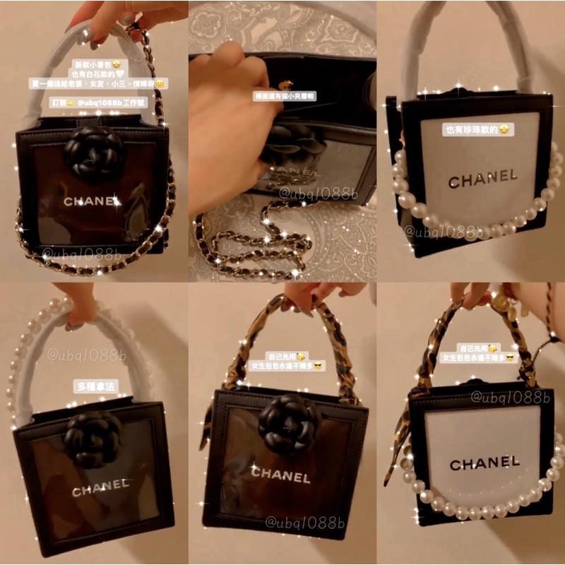 名牌紙袋包改造 改造小香紙袋包 名牌紙袋包材料包 大牌紙袋包改造 紙袋包DIY材料包