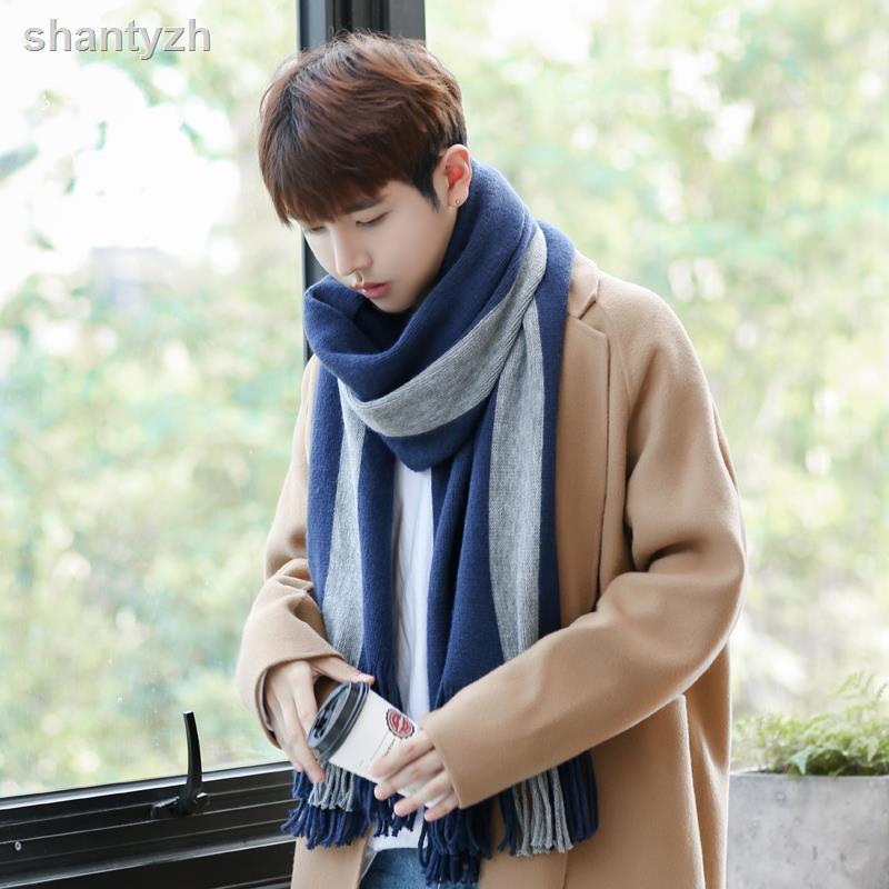 ▩圍巾男冬季韓版百搭簡約毛線男士格紋情侶年輕人學生圍脖女禮盒