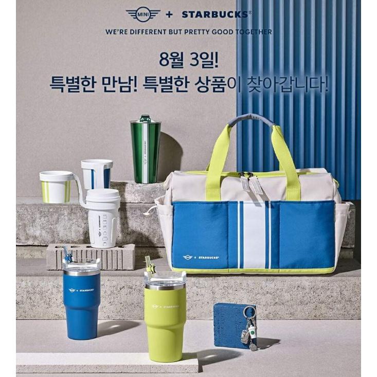 ☕現貨🌟韓國星巴克 MINI COOPER 聯名 不鏽鋼 吸管杯 隨行杯 保溫杯 吊飾 提袋