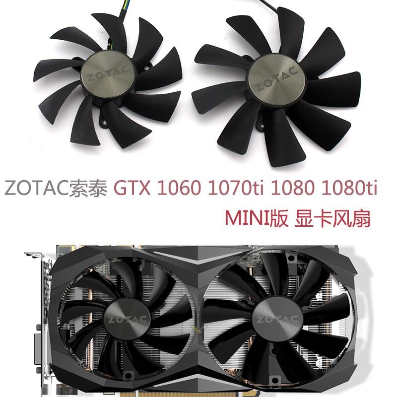 ZOTAC索泰 GTX 1060 AMP版 1080ti 1080 1070ti MINI版 顯卡風扇