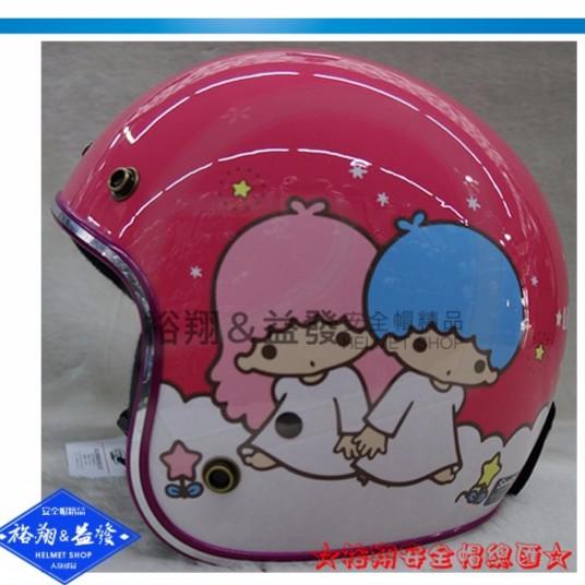 GRS  3/4罩安全帽368-雙子星(滿天星款)TS014