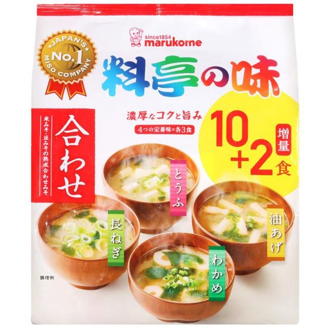 料亭之味4種類味噌湯10+2食 豆腐/長蔥/海帶/油豆腐 219g (原味/減鹽) #07030040#