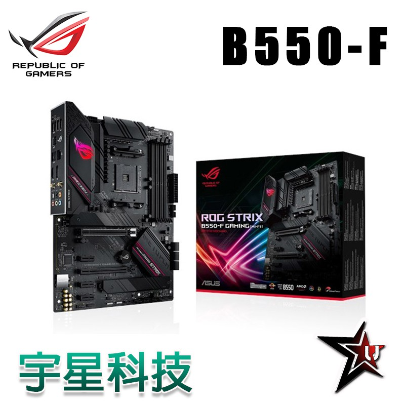 ASUS華碩 ROG STRIX B550-F GAMING (WI-FI)/主機板/B550/AM4[送8G記憶體]