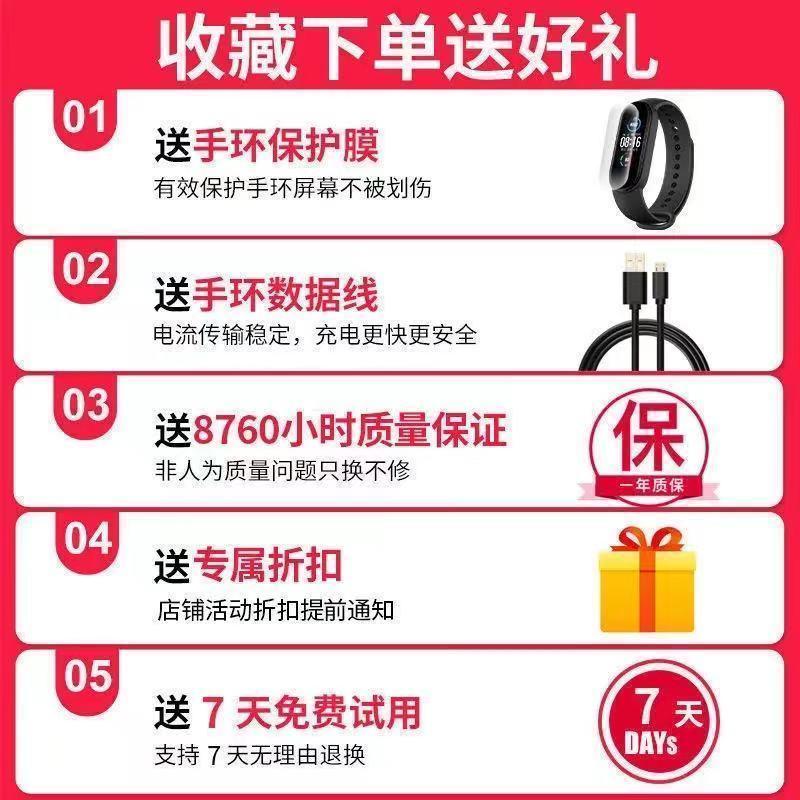 小米手環6 標準版 小米手環5 血氧檢測 小米手環 台灣保固一年 繁體中文 小米手環4智能手表手環運動計步男女學生情侶小