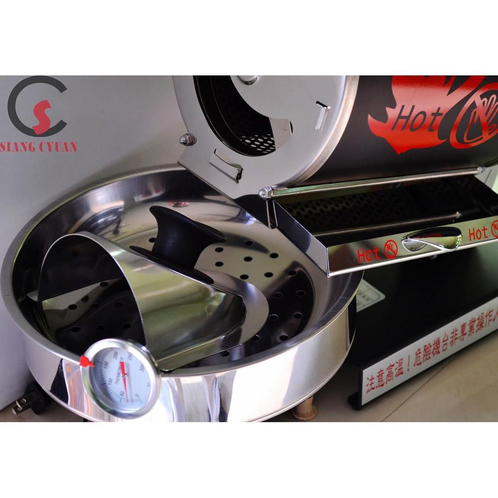 RF300 電熱 含 大風量冷卻器 烘豆機 電熱溫控款咖啡烘焙機/咖啡/RF300/自家烘焙/手網 咖啡 楊家 智能