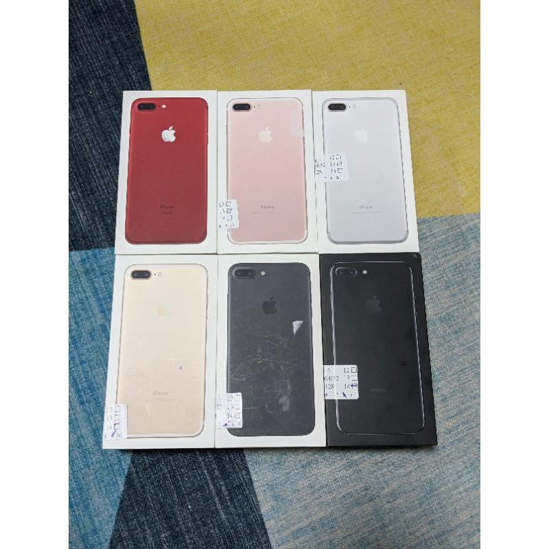 剩下不多下單不後悔iPhone 7 iphone7 plus 7p 128g 32g i7 iphone二手機 i8